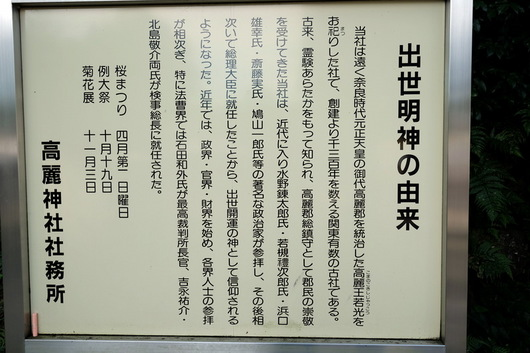 DSCF6119.JPG