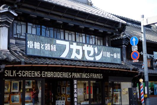 kotouichi11.JPG