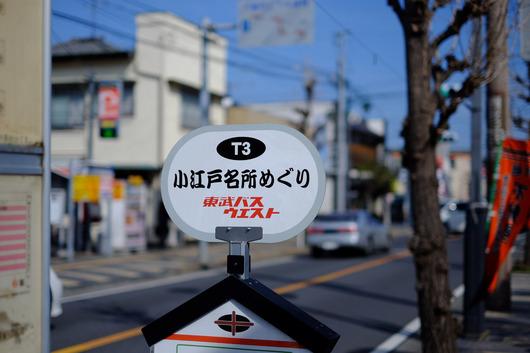 kotouichi8.JPG