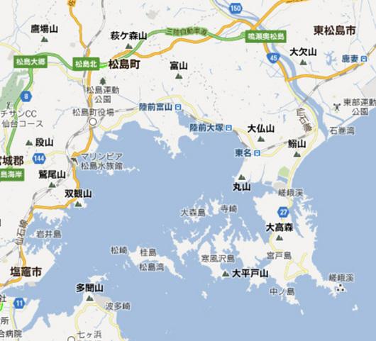 matsushima0.JPG