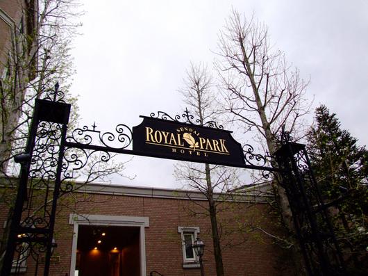 royal3.JPG