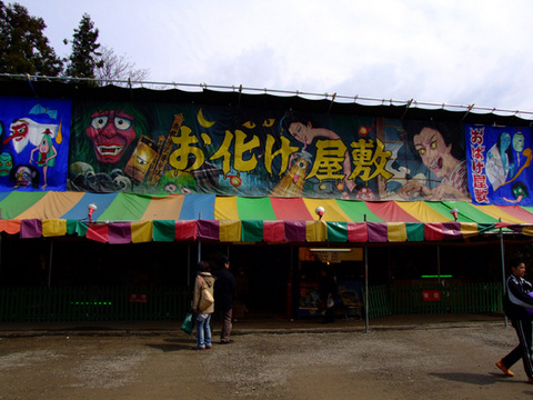 弘前4.JPG