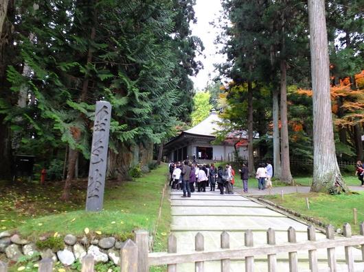 hiraizumi15.JPG