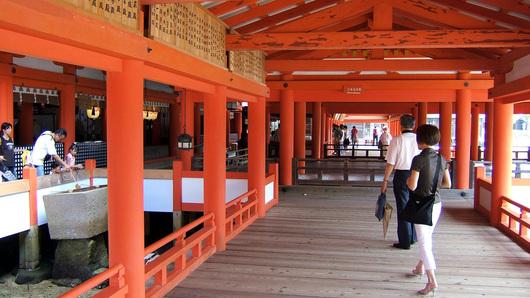 itsukushima5.JPG