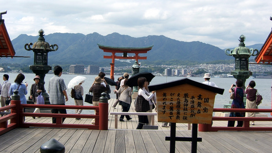 itsukushima7.JPG