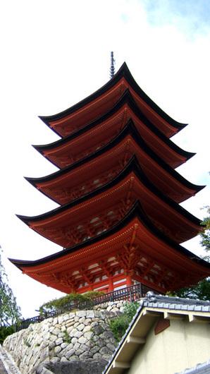 itsukushima9.JPG