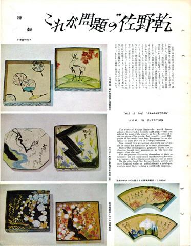 kokusaisyashin03.JPG