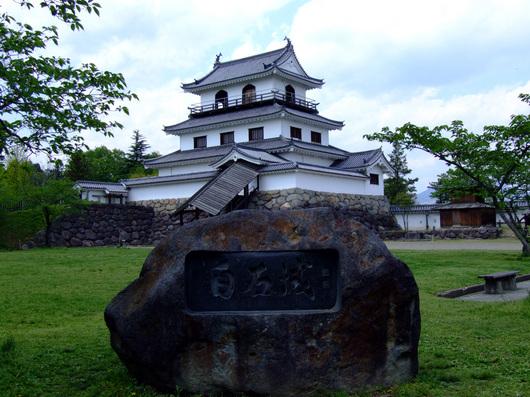 shiroishi05.JPG