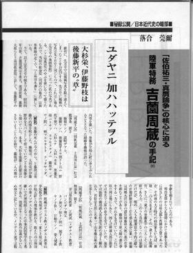 syuzousyuki.JPG